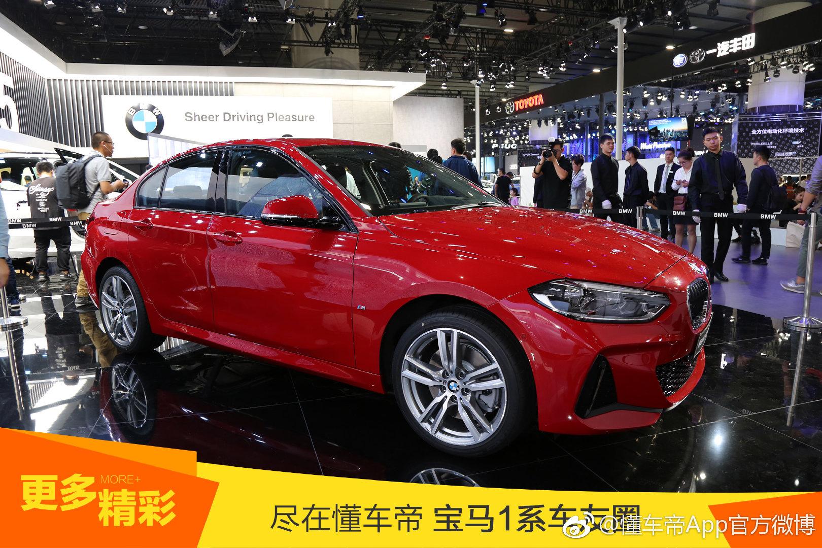2019款华晨宝马1系三厢版正式上市 zt
