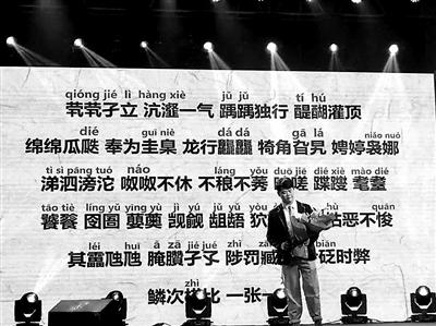 90后创作者陈柯宇谈歌曲生僻字为何走红图片