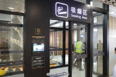 深圳一机场内设豪华吸烟区