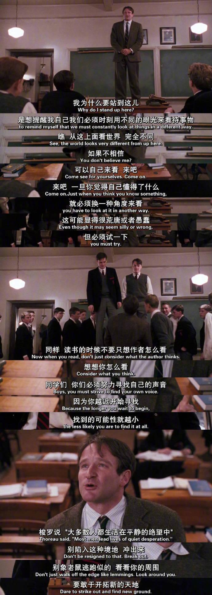音乐资讯_豆瓣高分电影《死亡诗社》,你们看过几遍? zt - 影视区 - 虎扑社区