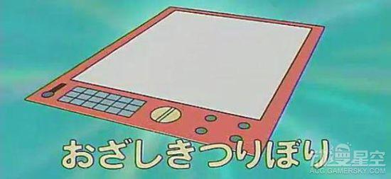 哆啦A梦道具大合集 哪个才是你的梦想神器